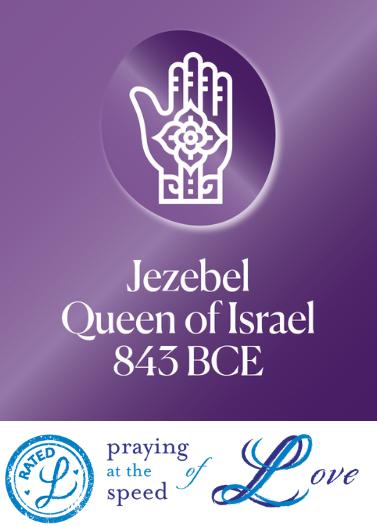 Queen Jezebel with Allison Charron